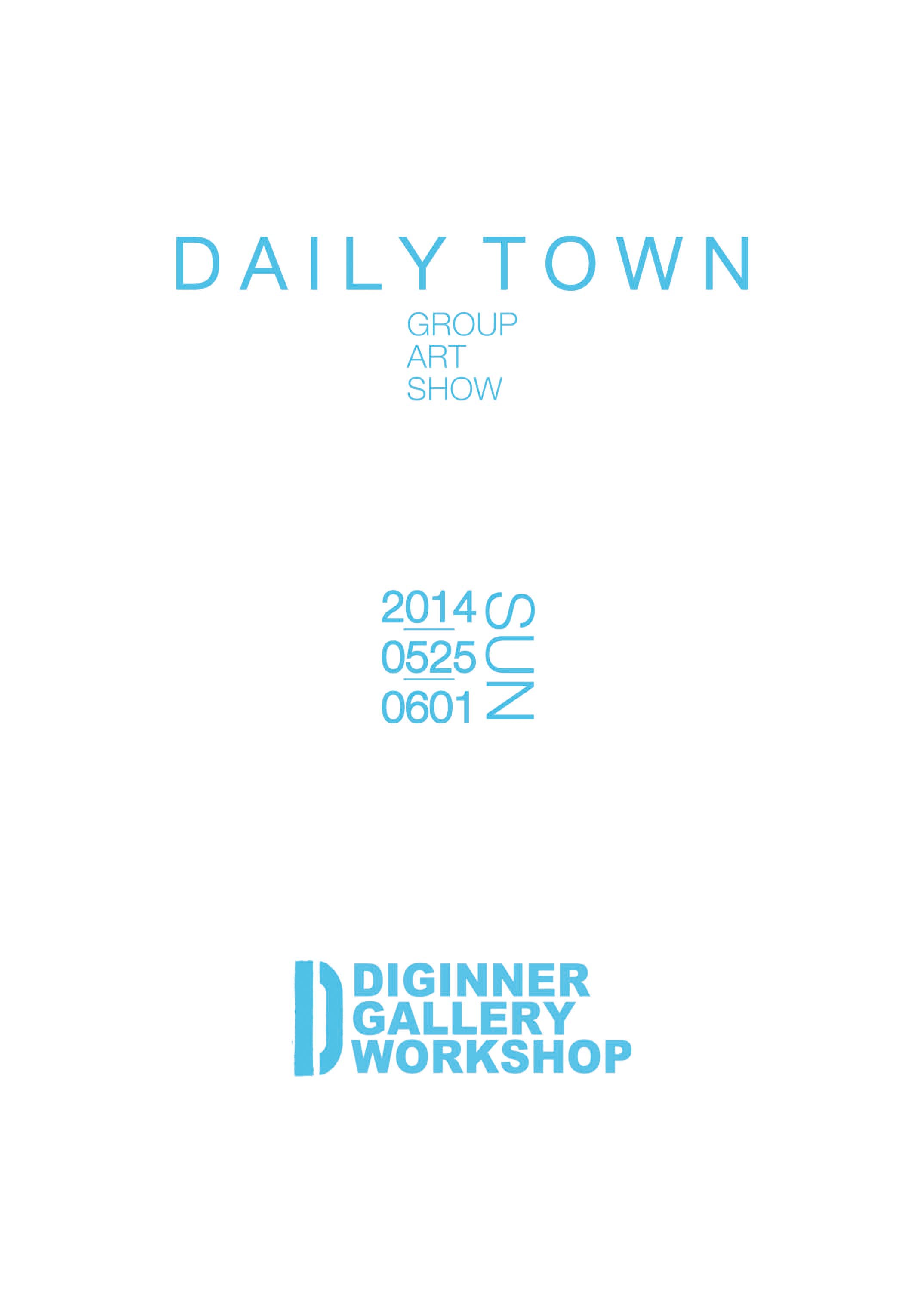dailytown_flyer