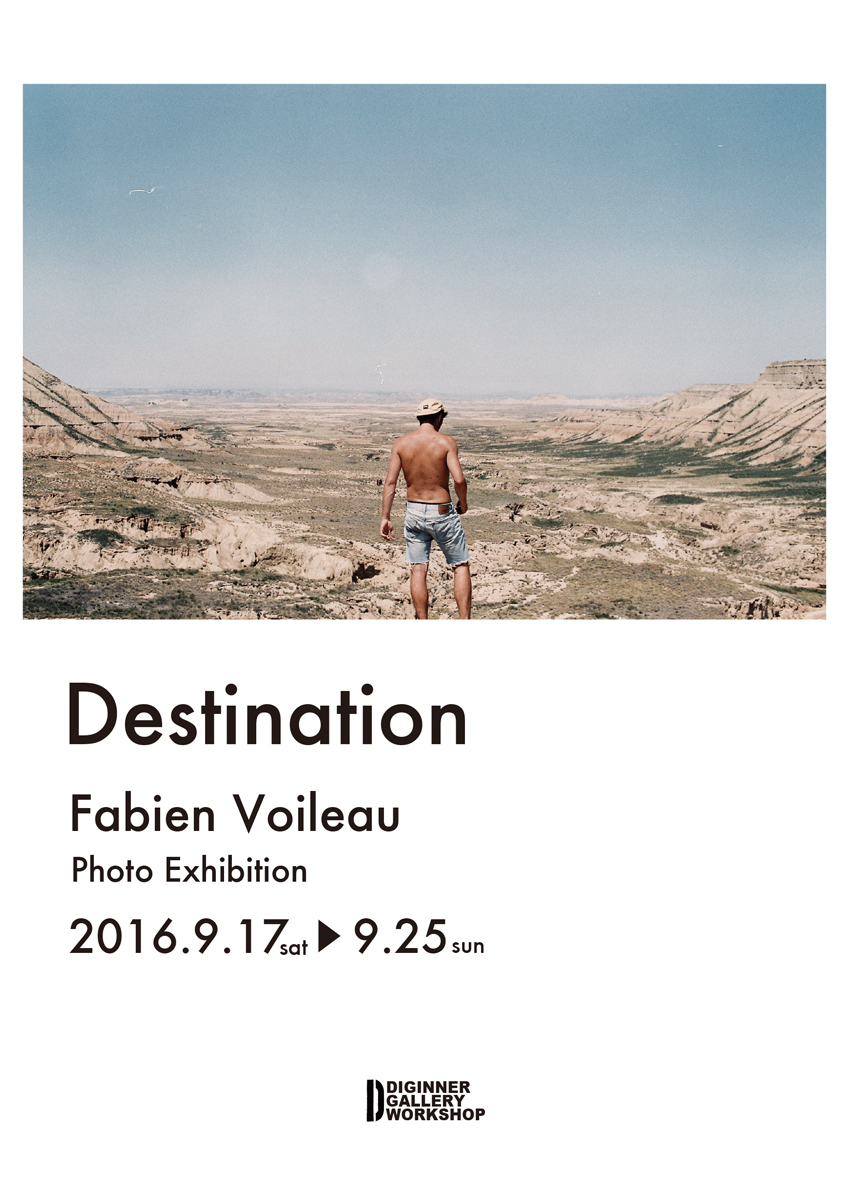 fabien_web1