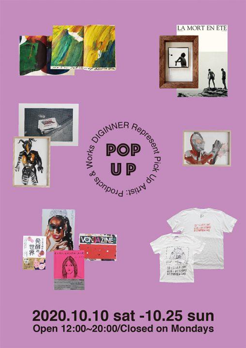popup-web1