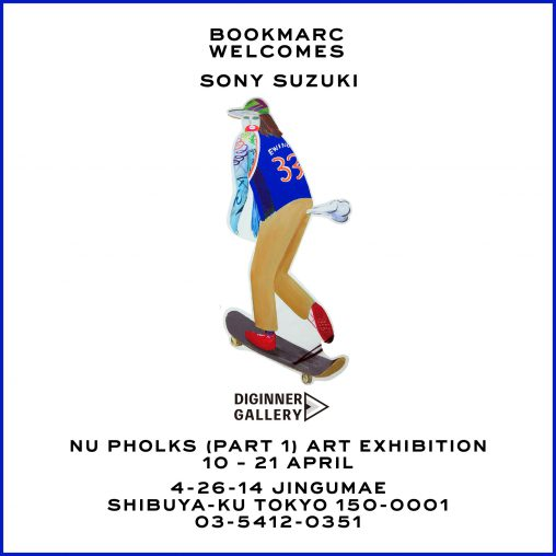 BOOKMARC_Instagram_SSuzuki