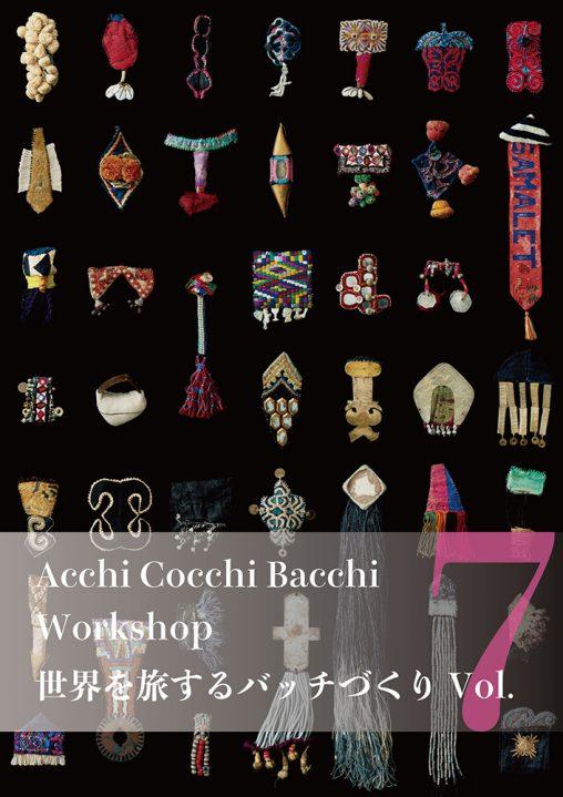 Bacchi-WS7-web